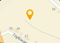 АльСаха, Интернет-магазин