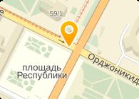 Казнатурпродукт, ТОО