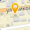 Частное предприятие интернет-магазин e-pokupki