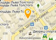 """ООО""""Он-лайн капитал»"""