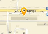 Щавровская Н. О., ИП