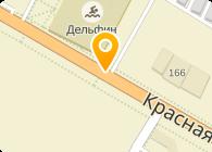 Лунинецкий ремонтно-механический завод, КУПП