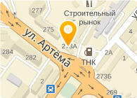 Частное предприятие «PROF» Интерент магазин электо и бензоинструмента строительного оборудования