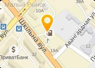 """ООО """"Тепломаркет-Запорожье"""""""