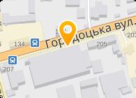 Завод Львовсельмаш, ПАО