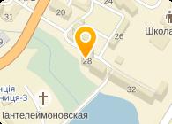Бузинюк, СПД