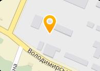 Украинский машиностроительный концерн, ООО