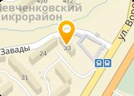 """Частное предприятие ЧП """"Ремез В.В."""""""