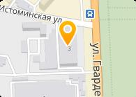 "ООО ""Омега 1"""