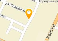 Украинская аграрная техника ЧП
