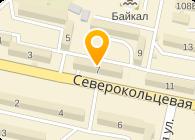 Климов, ЧП
