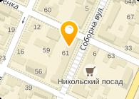 Стадниченко, ЧП