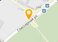 Укрприцеп, ЧП