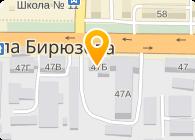 КБО-Агро, ООО