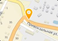 Пьотингер Украина, ООО (Pottinger )