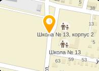 Бердянский завод сельхозтехники, ДП