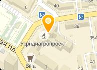 Украгрокомсельмаш, ООО