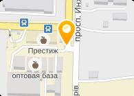 Агромаркет-Кировоград, ООО