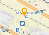 Совнархоз база, ООО