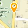 Бердянский завод сельхозтехники Альфа, ДП