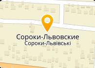 Львов Агротех, ООО