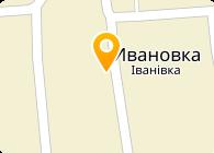 Днипро, ООО