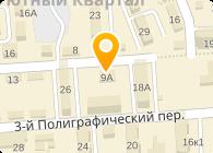 """Общество с ограниченной ответственностью ООО """"КПВС"""""""