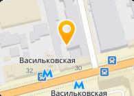 Витана, Группа компаний ООО