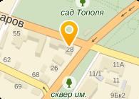 ХОЛЬЦ, ООО
