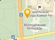 КривбассЛоксМастер, компания