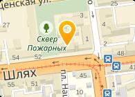 РОСТОК-ТРЭЙД, ООО