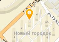 Рында Виктор Евгениевич, СПД