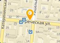 Одесса-торг, ЧП