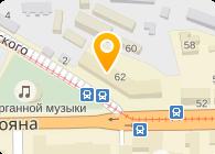 СМ-Транс, ООО
