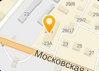 УФСБ ПО Г. МОСКВЕ И МО