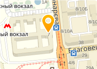 Укрзализничпроект, Проектно-изыскательный институт железнодорожного транспорта Украины, ГП