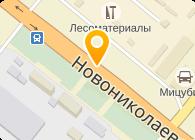 жми - газ, ЧП