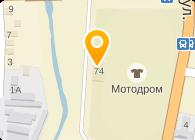 Магазин Автотроника, ООО