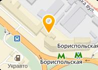 Спецком, ООО