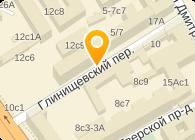 МЕМОРИАЛЬНАЯ МУЗЕЙ-КВАРТИРА В.И. НЕМИРОВИЧА-ДАНЧЕНКО