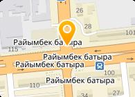 Ютария LTD (ЛТД), Алматинский филиал, ТОО
