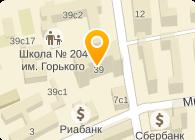 ДАЛИ, театр-студия