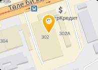 ТМ Сервис-Казахстан, ИП