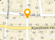 Худайкулов, ИП