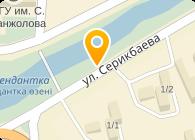 Pro Automatic Плюс (Про Автоматик Плюс), ТОО