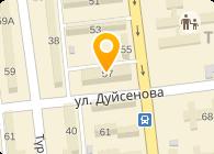 """Интернет магазин """"Safe Life"""""""