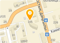 Almati Interprising Company