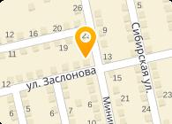 "Интернет-магазин ""BIC"""