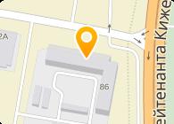 Фабрика дорожных знаков, ЗАО