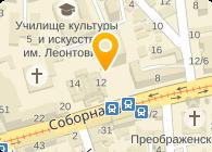 "Интернет-магазин ""ПроАвто"""